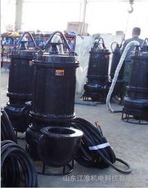 吸沙泵JHG潜水沙泵价格 怎么选购沙泵污水泵杂质泵