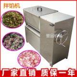 100型不鏽鋼材質肉餡拌餡機 雙速攪拌機 實驗室雙絞龍水餃拌餡機