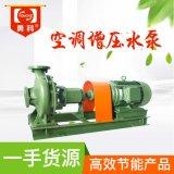 水冷空調泵 空調冷凝水泵 中央空調排水泵