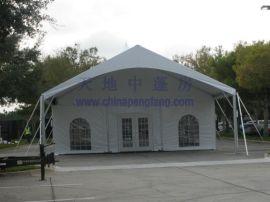 展览庆典帐篷