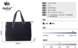 威斌厂家批发高档单肩包时尚商务包公文包14寸电脑笔记本包A11