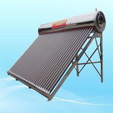 太阳能热水器真空管
