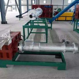 供应塑料造粒机 大扭矩减速机造粒设备 塑料颗粒机