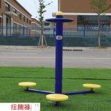 河南戶外健身器材 三位扭腰器生產銷售 支持定制