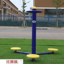 河南户外健身器材 三位扭腰器生产销售 支持定制