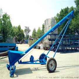 管式螺旋输送机 玉米大豆圆管提升机qc