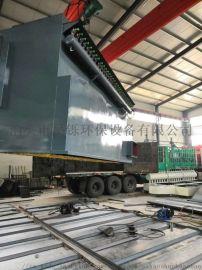 安徽芜湖 食品厂用64袋布袋除尘器加风机发车