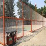 运动场球场围网、篮球场围网、羽毛球场围网