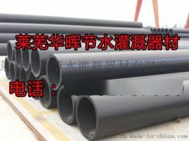 广东PE\PVC管生产厂家的位置