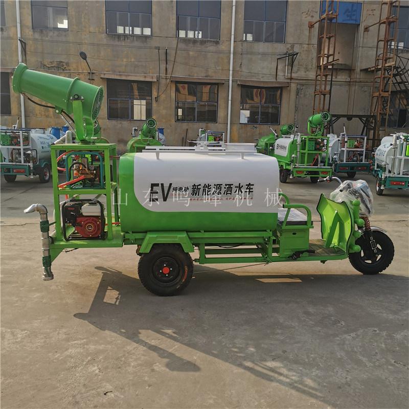 小型雾炮洒水车, 新能源绿色喷雾洒水车