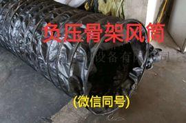 橡胶导风筒行业标准,使用范围橡胶导风筒
