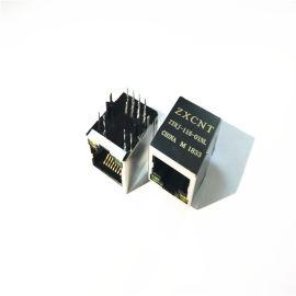 RJ45百兆带灯网络插座连接器HR911105A