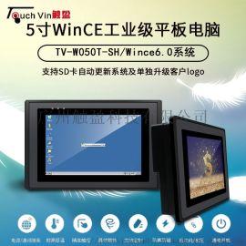 Win CE5寸工业触摸屏一体机四线电阻工业级