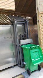 有机垃圾处理设备专业制造商