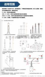 厂家批发跑道中心线线灯 XL-DB低光强航空障碍灯 泛光灯