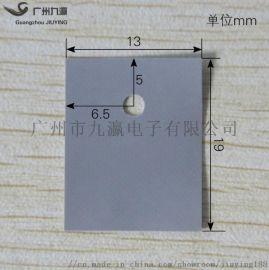 TO-220矽胶片电子管硅胶垫片导热矽胶片绝缘片