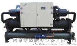 沼液专用螺杆式冷水机 南京螺杆式冷水机厂家