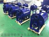 青島定製板殼式換熱器生產廠家 大量供應板殼式換熱器