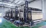 定制生活污水处理设备 废水处理整套设备
