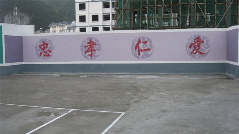 南京学校外墙美化 校园围墙彩绘 校园文化墙绘