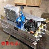 寬度1000mm皮帶接頭硫化機 皮帶接頭機硫化機