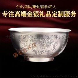 千足纯银碗   纯银餐具 食用级银碗纯银餐具