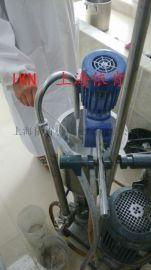 硬质酸钙乳液高剪切乳化机