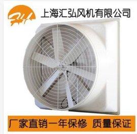 上海玻璃钢负压风机 玻璃钢负压风机价格