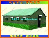 工程帳篷|救災帳篷|軍用帳篷|野營帳篷就選武漢雙益帳篷廠8005產品