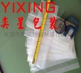天津尼龙真空袋 抗菌真空袋