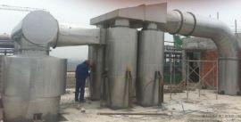 变性淀粉气流干燥机