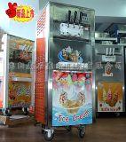 冰之乐冰淇淋机 冰之乐厂家 冰之乐生产商加盟