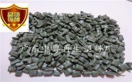 LDPE高低压膜料再生颗粒