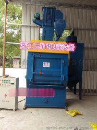 球铁件热处理件 压铸件 铸钢件