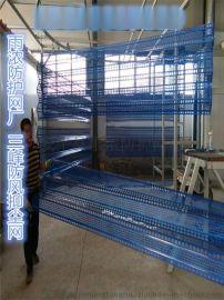 河北防風抑塵網生產廠家、防風抑塵網安裝施工隊伍