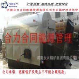 湖北武汉地区2-20吨生物质颗粒蒸汽锅炉改造