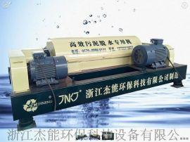 供应自来水厂污泥脱水设备LWJ650卧螺沉降式离心机