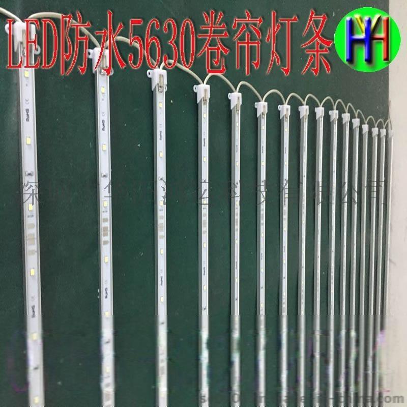 厂家供应 新款高品质 LED5630卷帘灯条每米30灯5630拉布灯箱灯条 拉布灯条