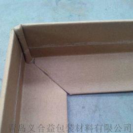 玻璃镜子运输包装护角 硬度好强度高防断性能好护角板