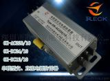 III級10KA串聯型直流電源防雷器 複合型電涌保護器 OK-DC24/10 OK-DC12/10