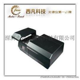西凡EXF9600X荧光光谱测金仪器,**度高达万分之一