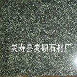 森林绿石材厂家  灵寿县灵硕石材厂
