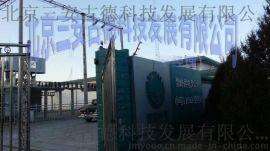 供应:新疆振动光纤、陕西泄漏电缆、甘肃刀片电子围栏报警器