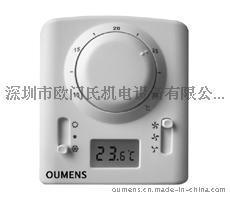 MSRT03YJ机械式数显风机盘管温控器
