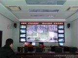 55寸大螢幕拼接牆贛州廠家優惠價格