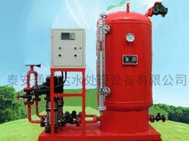 肥城蒸汽冷凝水回收装置