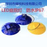 KW-GS100w led庭院燈深圳生產廠家
