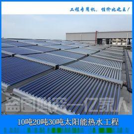 江苏欧贝承接响陕西宝鸡太阳能热水工程