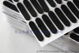江苏硅胶垫片 硅胶垫子 硅胶脚垫