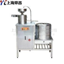 全自动豆浆机 商用豆浆机厂家